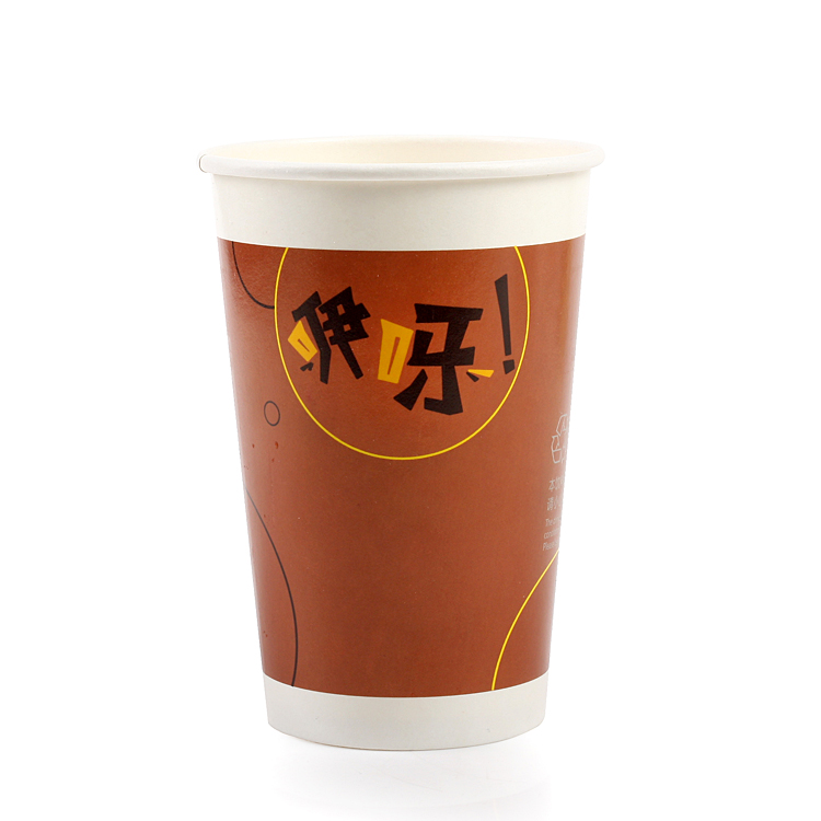 Jubilee macro pefrson disposable cups milk tea cup coffee mug cup custom custom logo printing customized