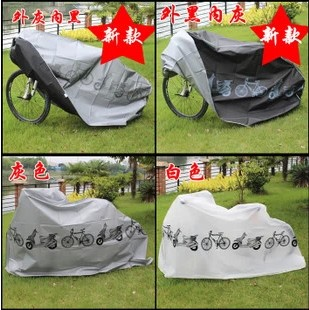 Jumbo! bike cover/own electric car electric sets/bike motorcycle clothing/rain cover/ Dust cover dust cover