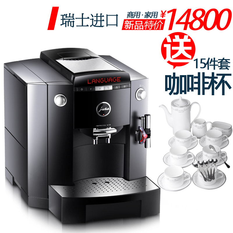 Jura/jura impressa xf50 pressure pump automatic espresso coffee machine commercial home freshly ground beans