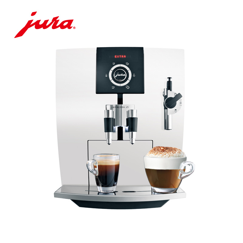 Jura/jura j5 brand automatic coffee machine counter genuine imported jselect