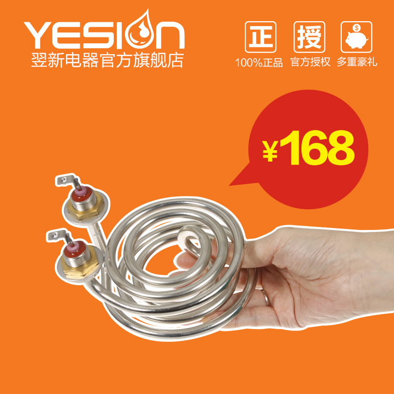 Jusco us water boiler heating pipe fittings copper k1 k2 common heating stick genuine original