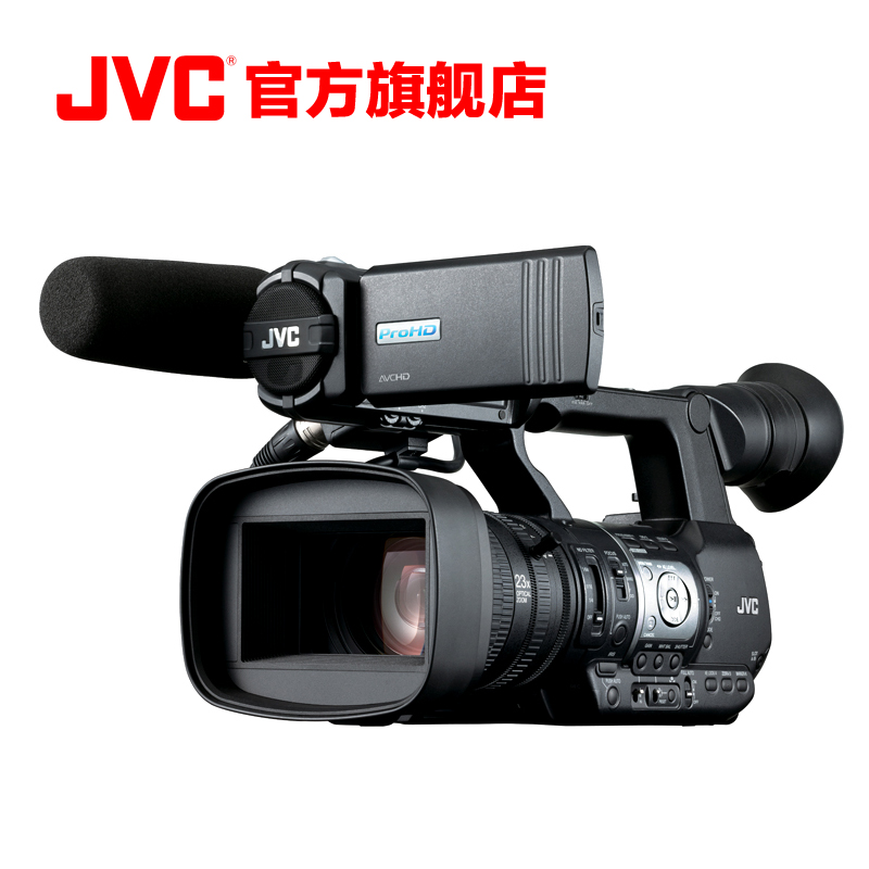 Jvc/jvc GY-HM600EC professional camera dedicated wedding news broadcast high/sd