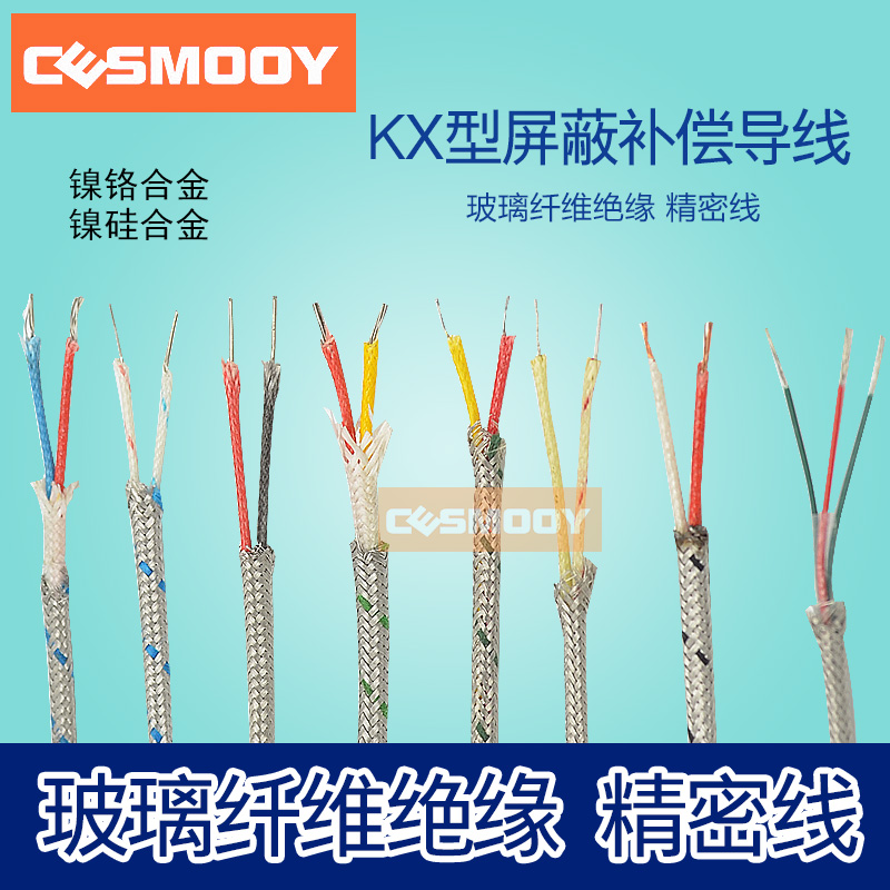 K type stainless steel precision thermocouple wire compensation wire kx compensation fiberglass insulation conductivity line k/ J temperature shielded wire