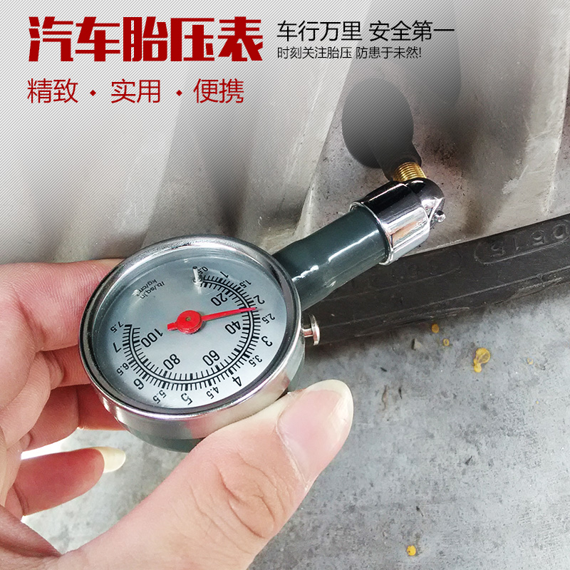 K11 tsunga electric car car tire pressure table tire pressure gauge tire pressure gauge pressure tester finger stylus