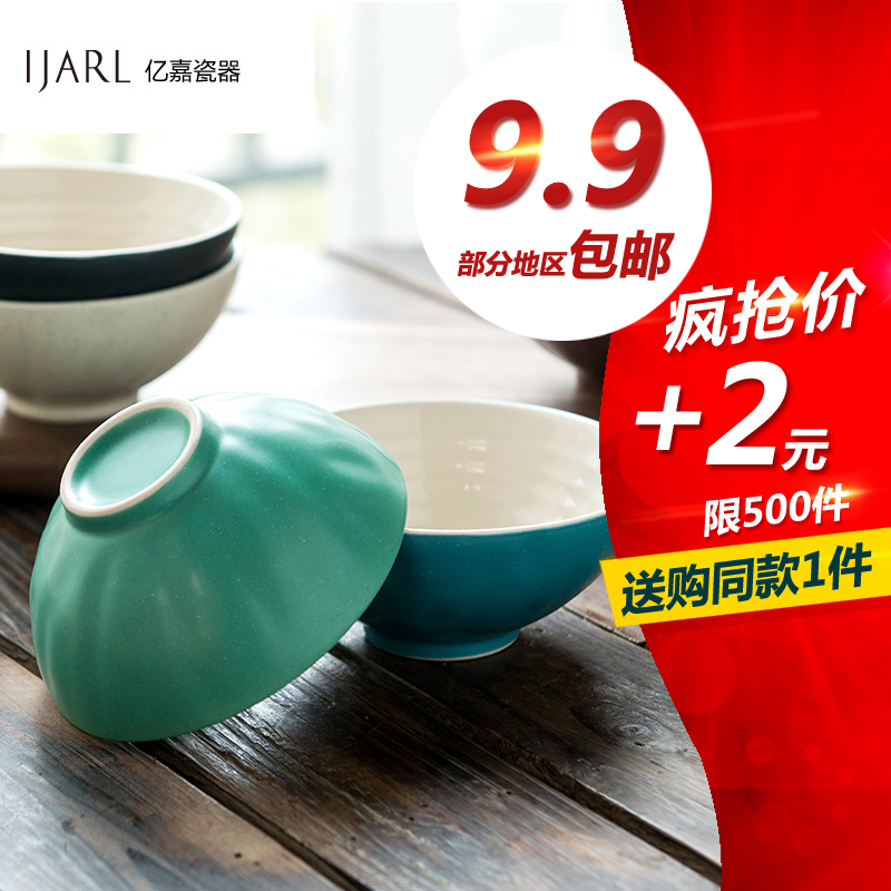 Ka billion creative korean household ceramic tableware rice bowl small bowl of soup bowl dessert dishes suit