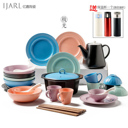 Ka billion japanese ceramic tableware creative dishes dishes dishes ceramic tableware suit upscale home gifts
