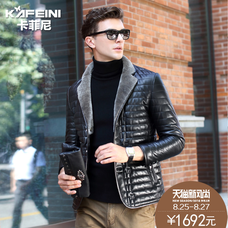 Ka feini 2015 new haining sheep leather leather men's leather suit collar slim plus cotton padded leather men