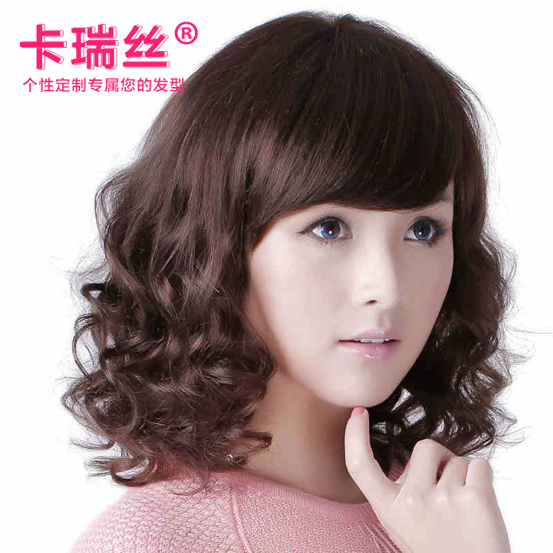 Ka ruisi real hair wig long curly hair fashion trend knitted woman with short hair curly hair wig middle-aged mom