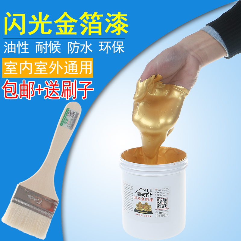 Ka world oily metallic paint powder paint gold paint gold paint gold paint marble plaque flash gold lacquer paint
