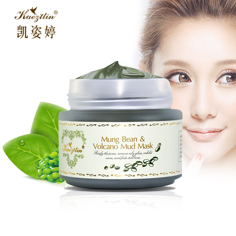 Kaezitin/kitzbuhel ting oil control acne julep mud mask mung bean mud mask moisturizing female