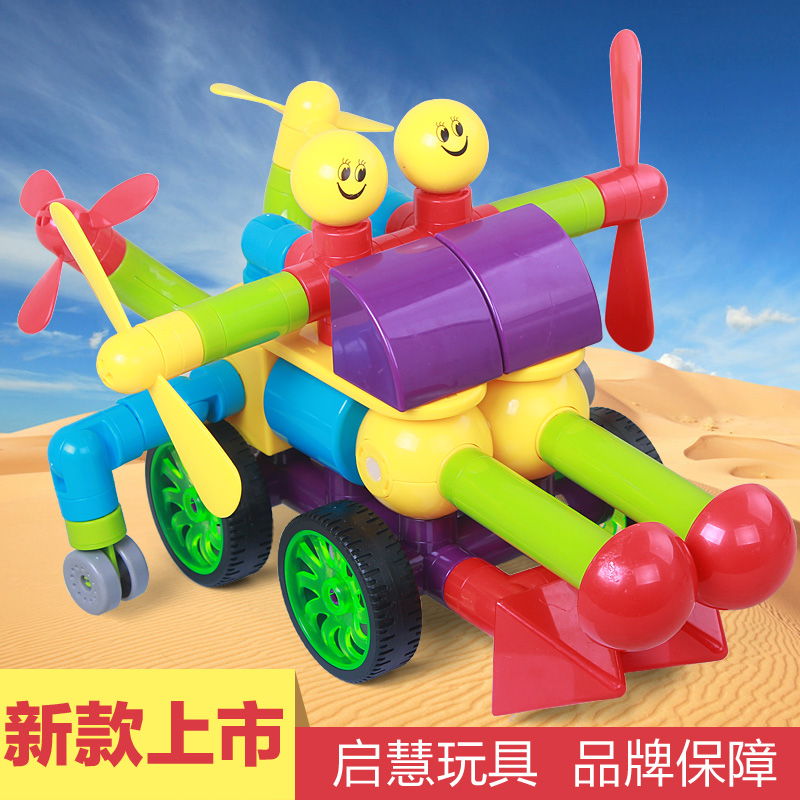 Kai hui magnetic fight fight lok magnetic building blocks assembled children's educational toys tuba 2-3-6-7 under the age of early childhood