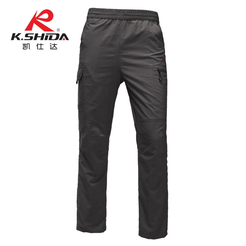 Kai shida summer large size men's casual pants outdoor climbing fast drying wicking breathable stretch pants wild outside the pants trousers