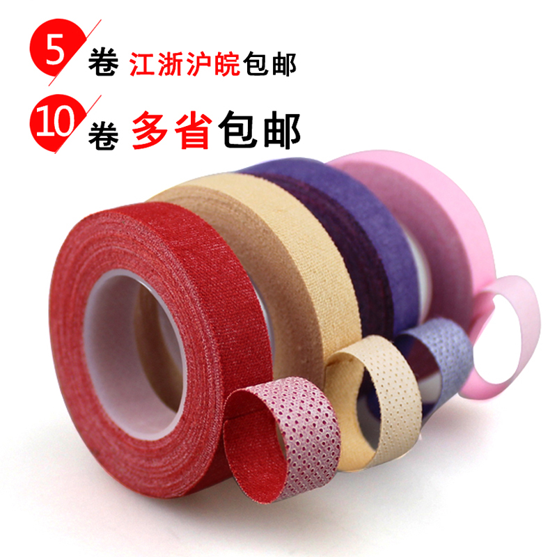 Kai yun zheng breathable tape color tape guzheng nails adult children special breathable finger protection