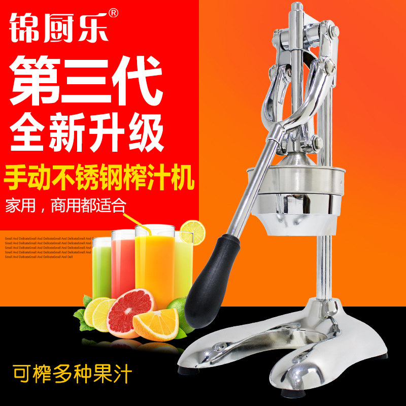 Kam kitchen stainless steel household manual machine commercial orange juice squeezed orange juice is squeezed orange juice squeezed pomegranate fruit juice Machine