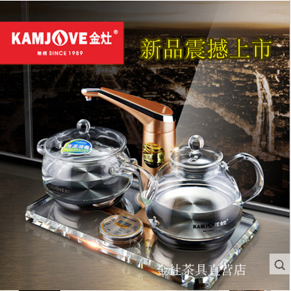 Kamjove/gold stove b66 inblock唐盛royal crystal glass tea tray induction electric stove specials