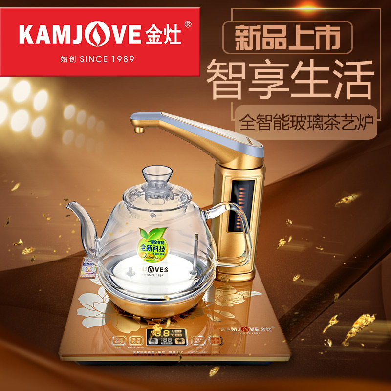 Kamjove/gold stove g_7 tray supporting a key to all intelligent automatic water plus water heater electric hot water bottle hot water bottle electric kettle electric stove