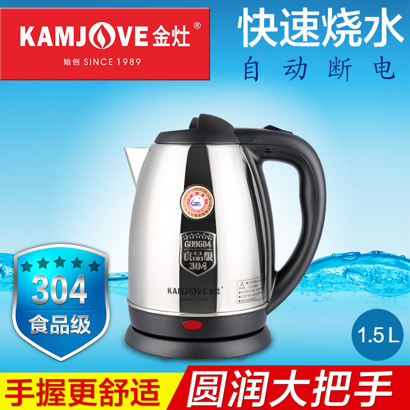 Kamjove/gold stove t-215 304 stainless steel electric tea kettle electric kettle fast kettle off automatically