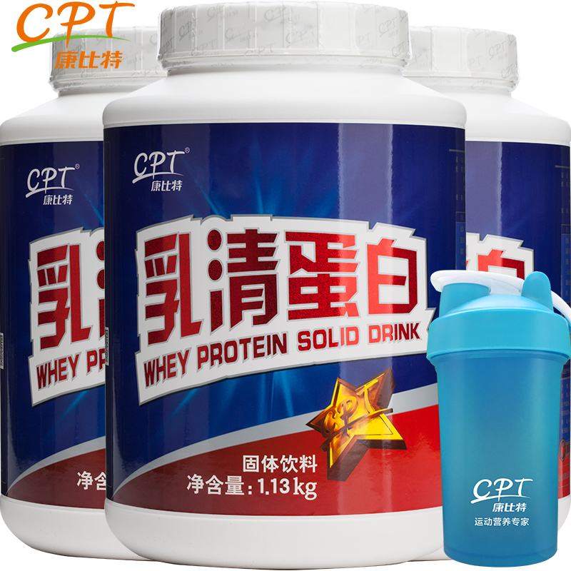 Kang bite kang bite protein powder whey protein powder protein powder by health fitness muscle powder protein powder pure weight 1130g