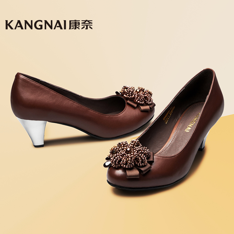 Kangnai cornell genuine spring 1240020 professional office dress shoes fashion shoes