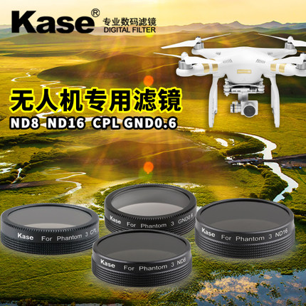 Kase card color filters elves dajiang uav 4 zen x_3 polarizer gradient lens by light microscopy