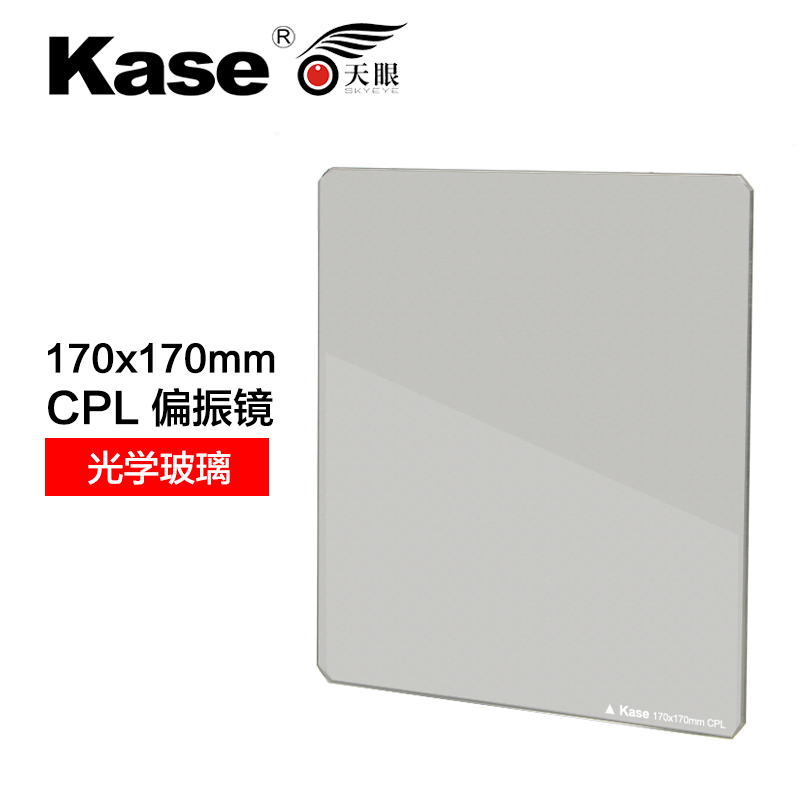China business card inserts china business card inserts shopping get quotations kase card color x 170mm square inserts square polarizer cpl polarizer filters colourmoves