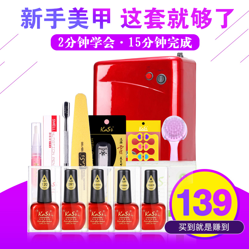 Kasi nail polish sticker abecedarian diamond jewelry phototherapy machine phototherapy lamp heat lamp heat lamp nail tool kit full set of machines