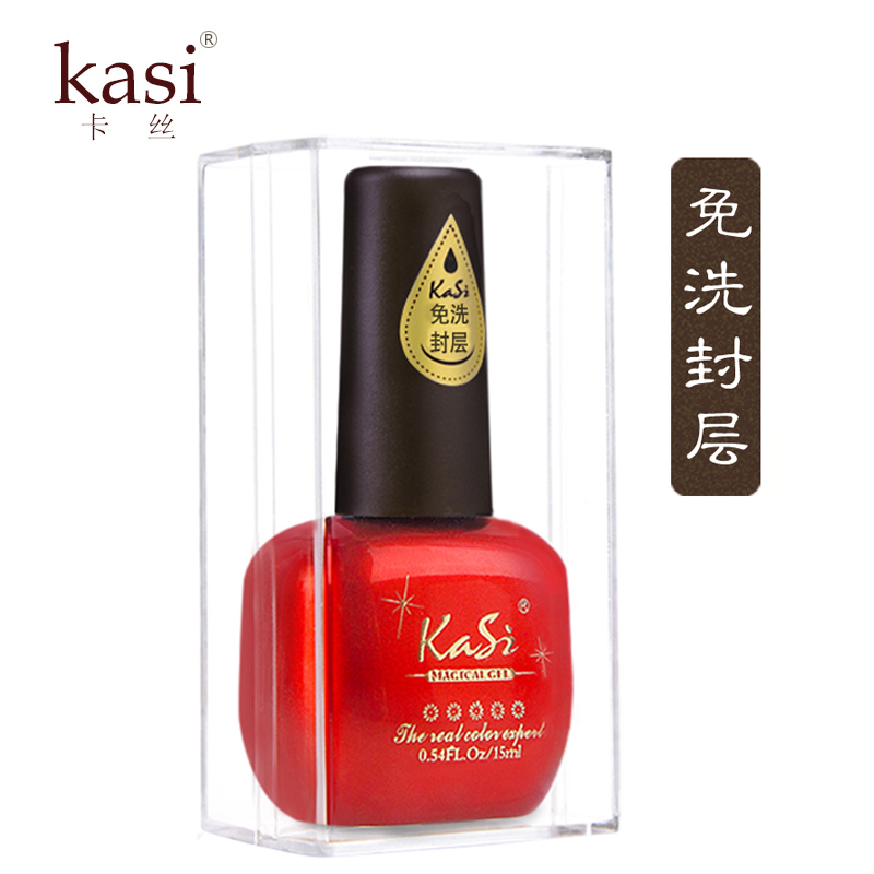 Kasi tasteless green lasting nail polish removable adhesive glue qq phototherapy plastic barbie nail polish brightening cuted tissue taked disposable sealing layer