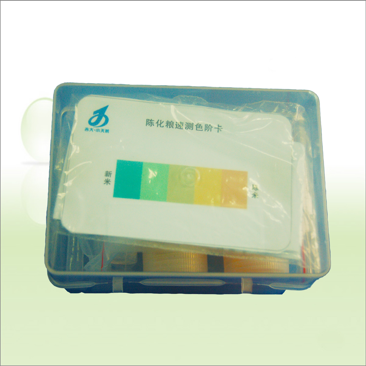 Kat size swan aging rice freshness aging test for rapid detection of food boxes food safety test