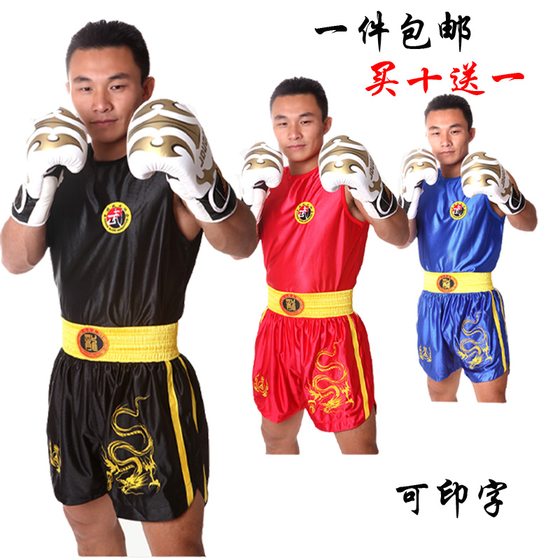 Kau lung sanda clothes clothes embroidered dragon sanda boxing clothes clothing pants clothes and martial arts training sanda muay thai boxer shorts
