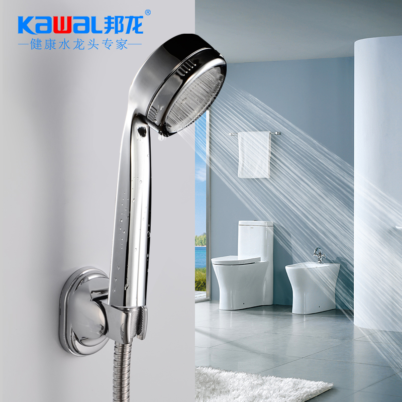 China Rain Shower Arm, China Rain Shower Arm Shopping Guide at ...