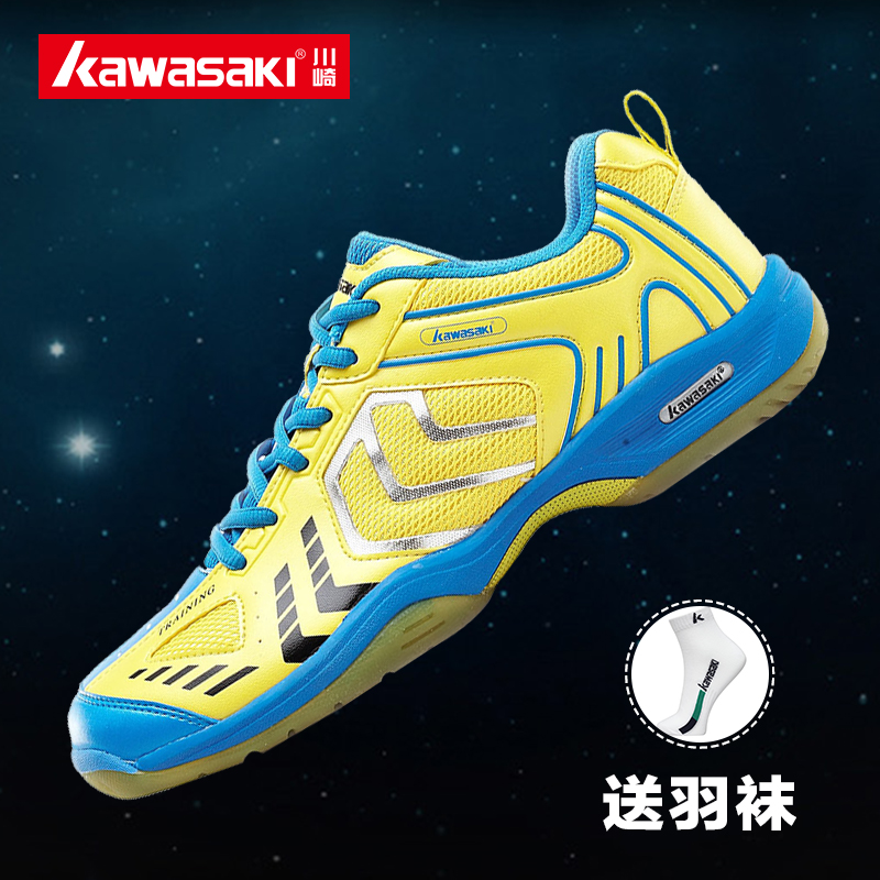 Kawasaki/kawasaki badminton shoes female models sports and leisure section of neutral models for men and women the same paragraph k-110/115