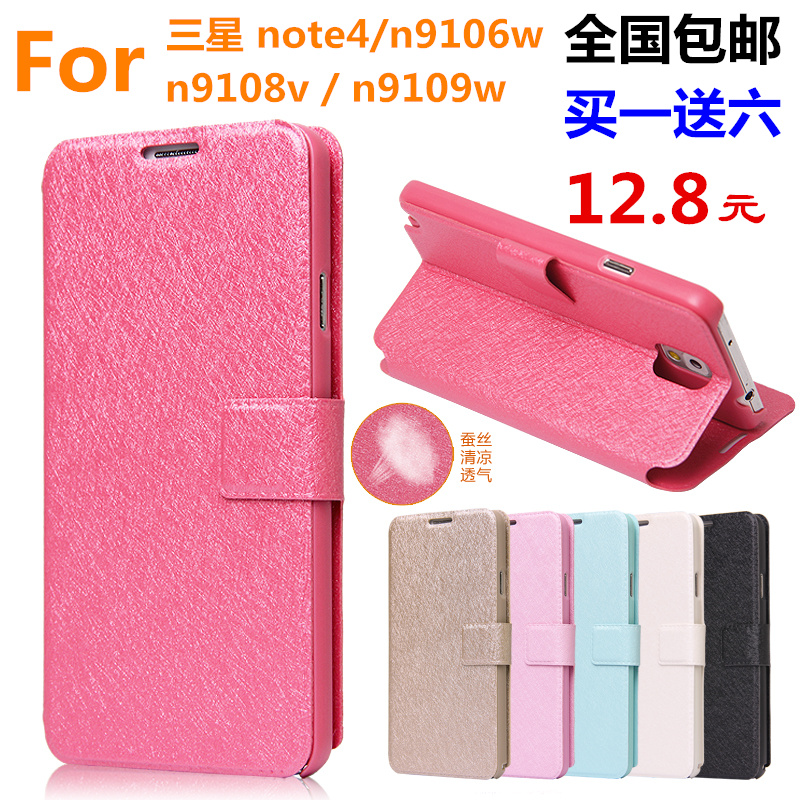 Kay crown samsung samsung note4 note4 phone shell mobile phone sets n9108v n9106w n9109w clamshell holster leather protective sleeve