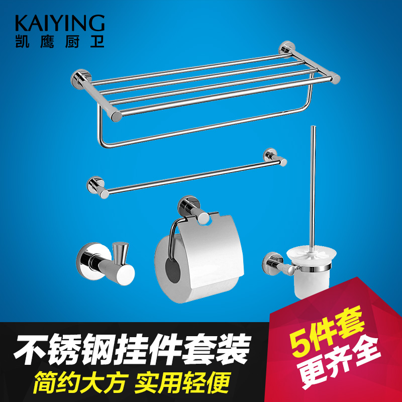 Kay eagle bathroom suite bathroom accessories towel rack towel rack stainless steel bathroom hardware pendant sets fitted KY-T71A