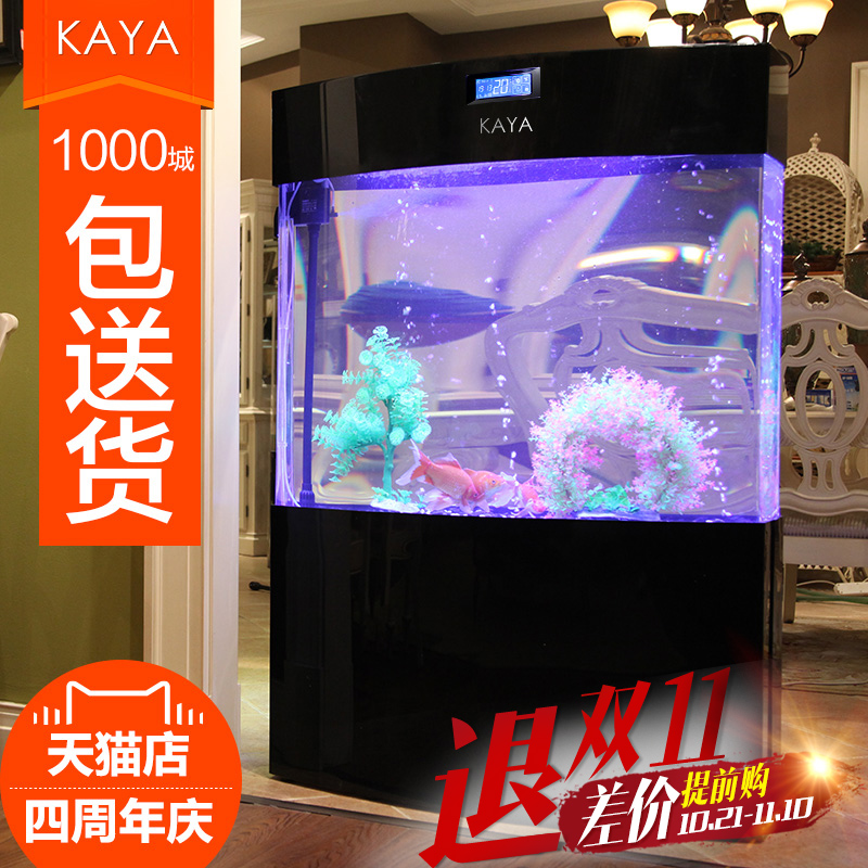 Kaya ecological acrylic aquarium fish tank large tropical fish tank aquarium wall intelligent super white fish tank aquarium goldfish bowl