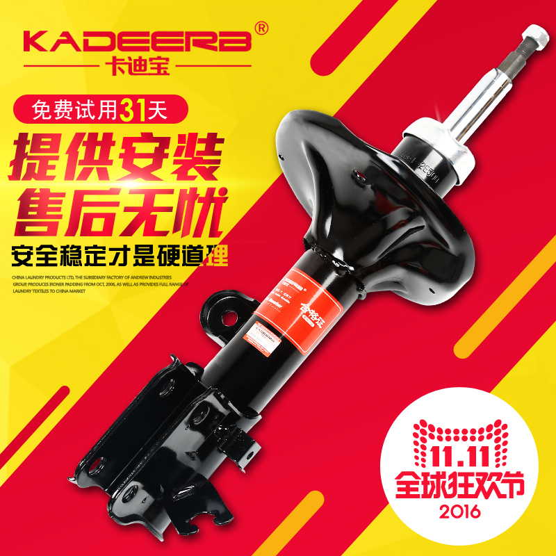 Kdb shock absorber lifan x60 320 520 620 720 haixun sea seascape shock absorbers front and rear