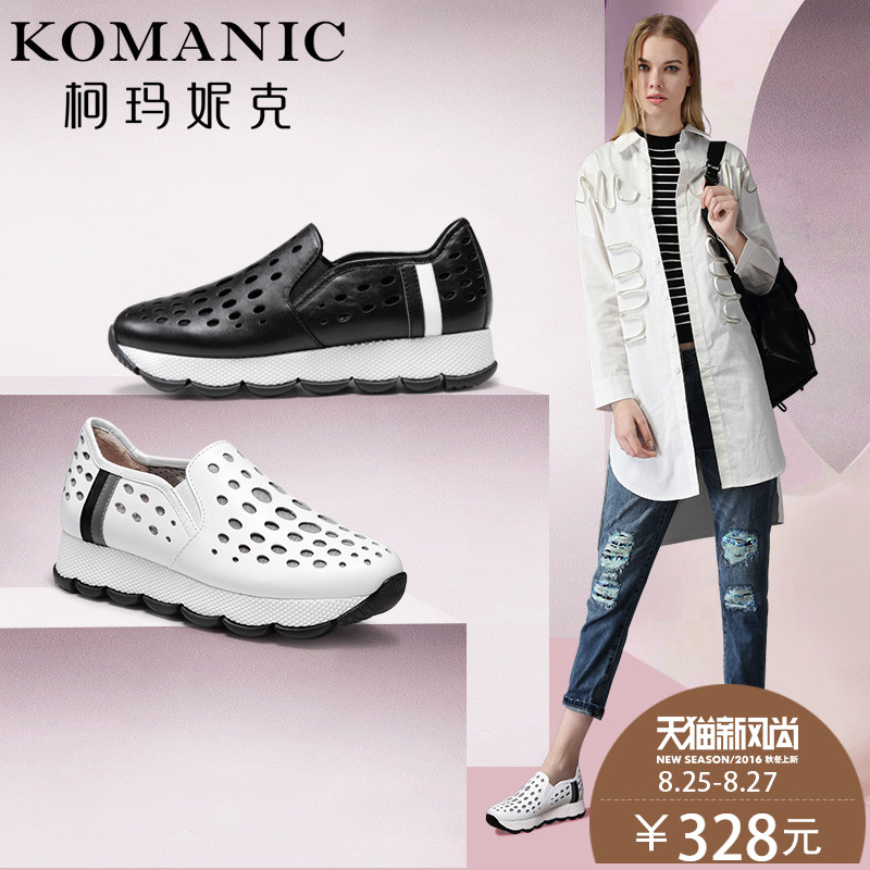 Kema penny hogskin mesh lining spring casual leather shoes round deep mouth shoes thick crust