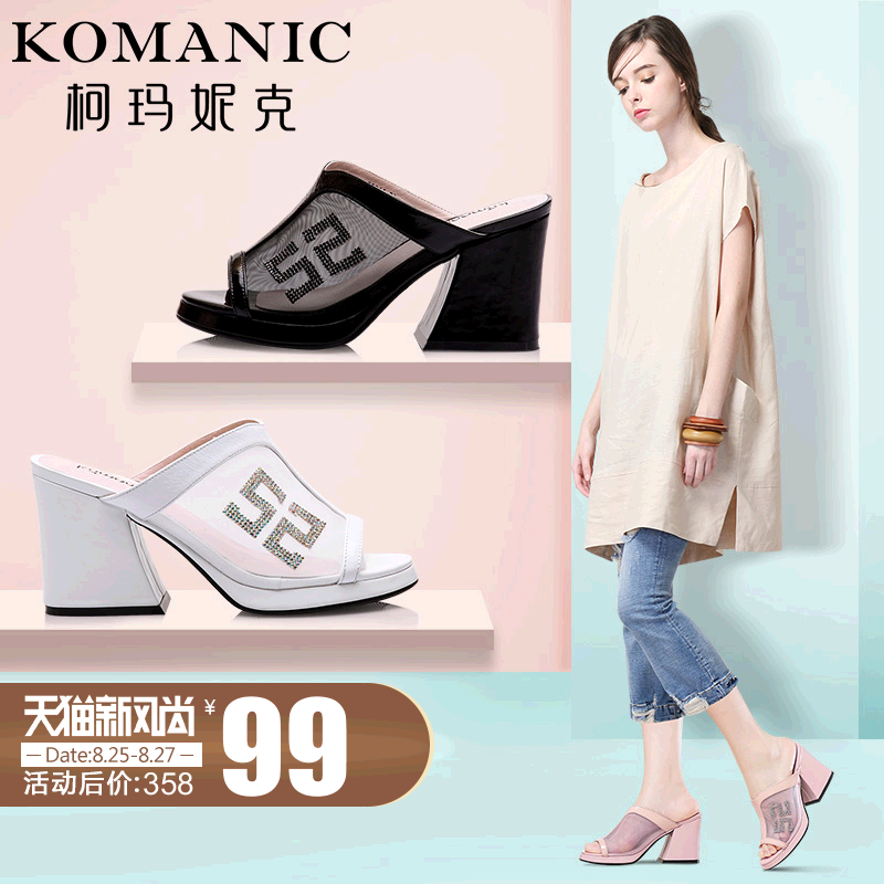 Kema penny summer gauze elegant diamond rough with patent leather shoes women shoes first layer of leather high heel sandals and slippers women