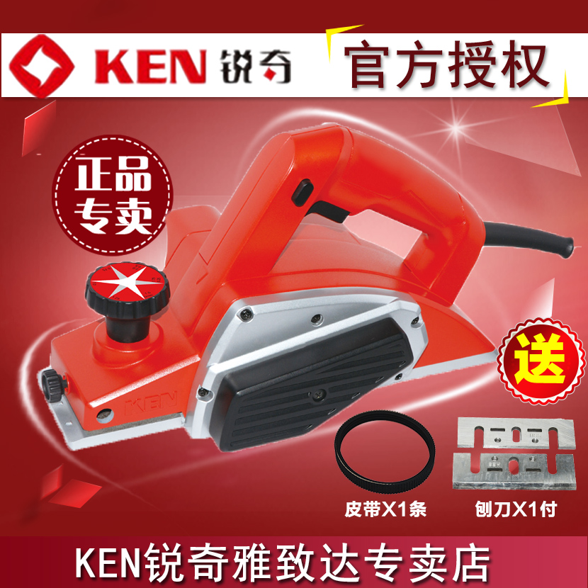 Ken ken 1982 portable multifunction home woodworking planer planer planer woodworking tools