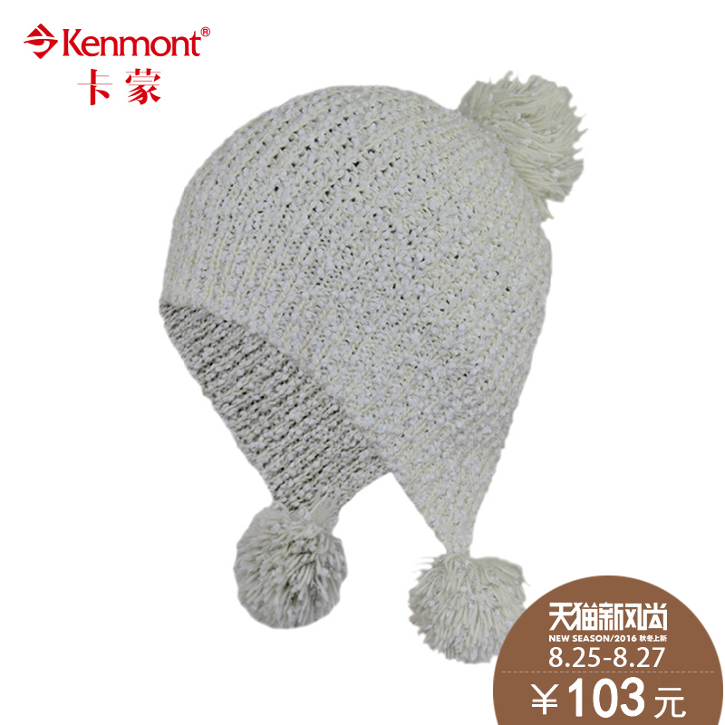 Kenmont autumn and winter days wool hat ear cap korean tidal cute student solid needle knitting wool ball cap hat