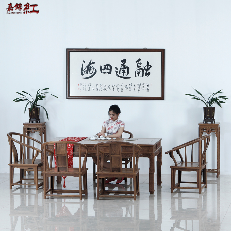 Kerry jinhong wenge furniture mahogany tea table antique wood coffee table kung fu tea sets tea table and chairs combination