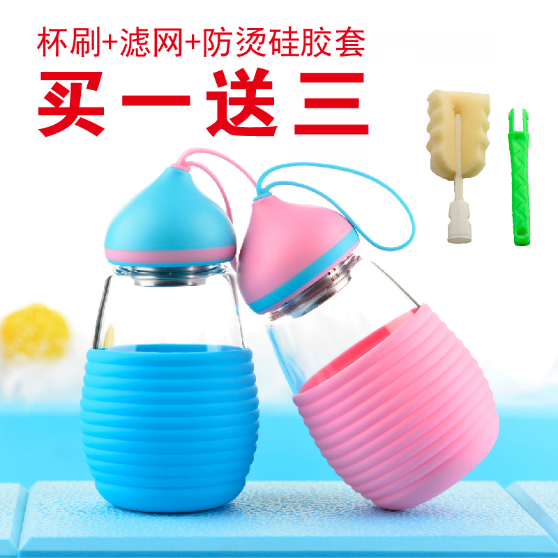 Keruisituo pudding cup glass cups student transparent lid creative couple cups they carry tisheng readily Cup