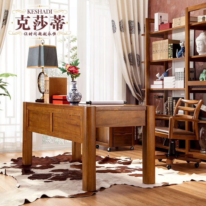 Kesha di chinese solid wood desk home desktop computer desk table book desk study furniture la300