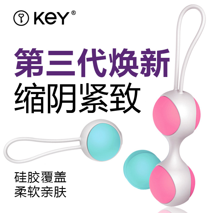 Key intelligent vaginal shrink yin ball dumbbell female postpartum vaginal relaxation privates compact shrink yin privacy shrink reduction yam yam
