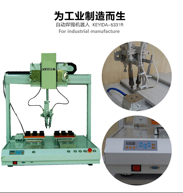 China Robot Welding Service, China Robot Welding Service Shopping