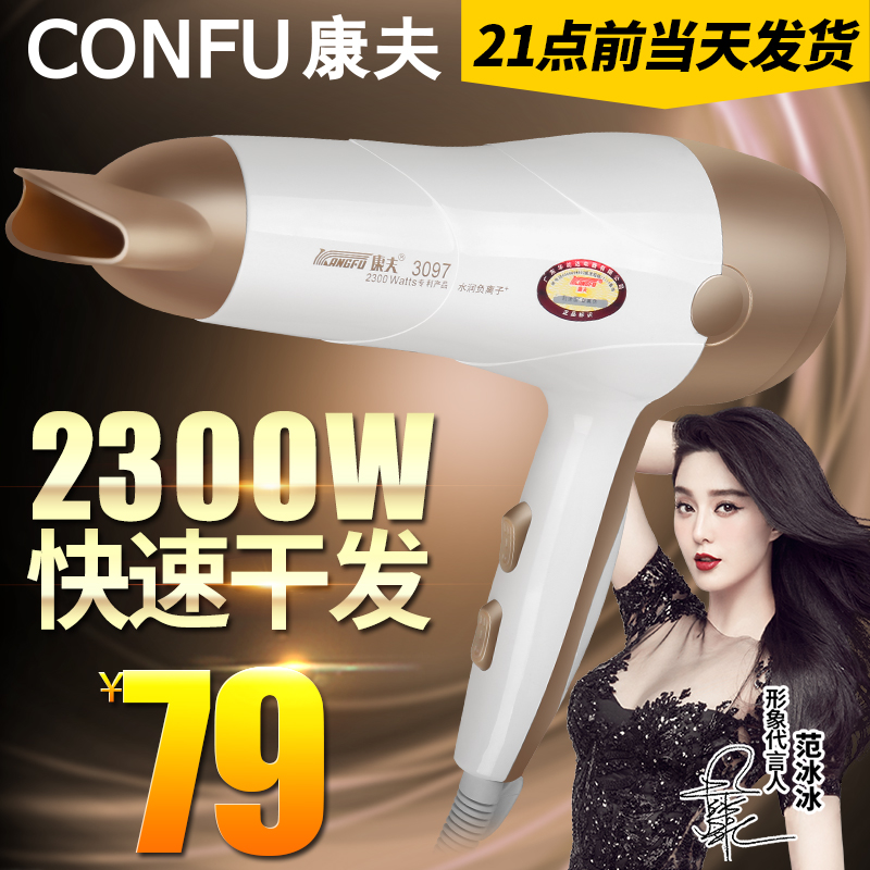 KF-3097 yasuo professional hair dryer cold wind power salon hair dryer household mute hairdryer