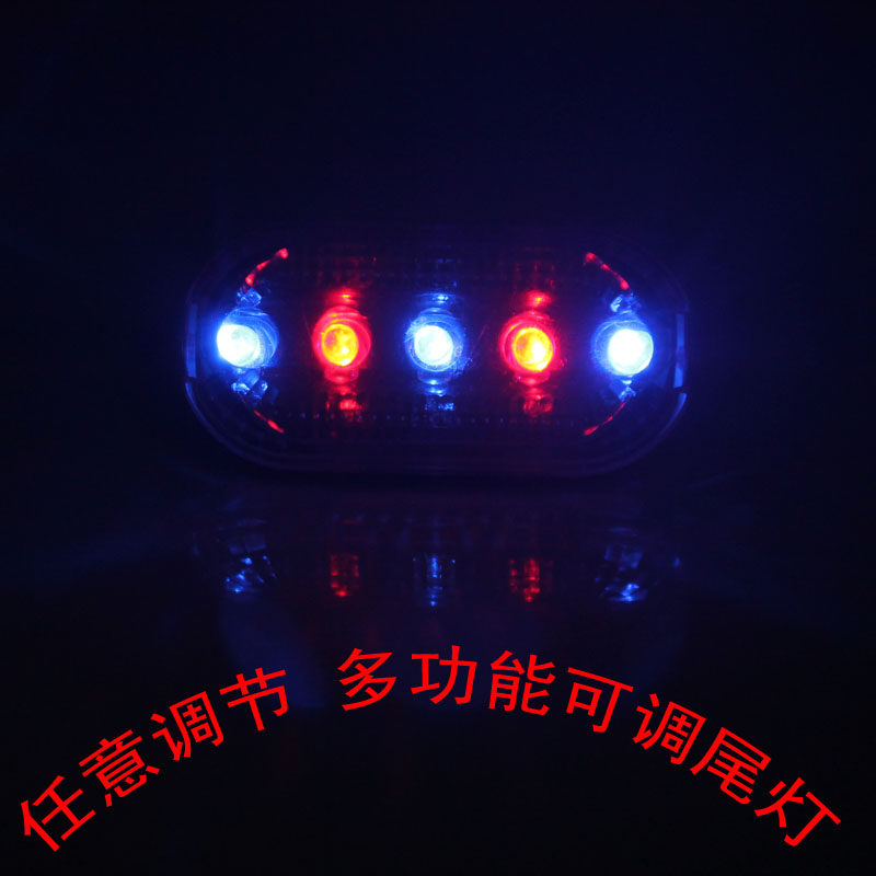 Kheng dead fly mountain bike road bike taillight 5led bicycle taillights taillight tail lamp light equipment accessories