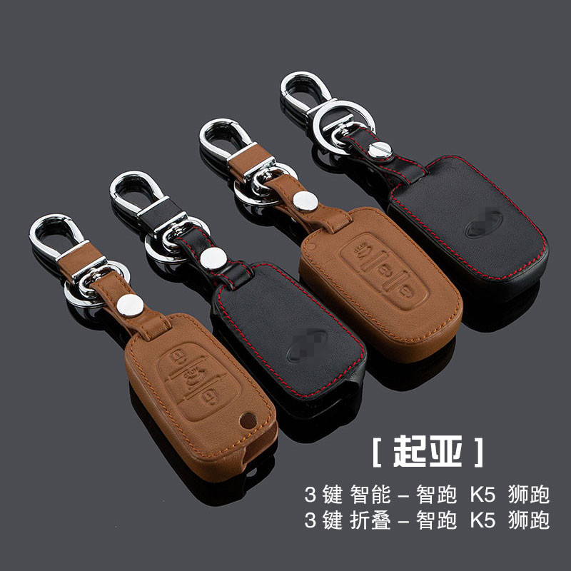 Kia k5 k2 sportage sportage wallets wallets sets leather wallets smart folding remote kit