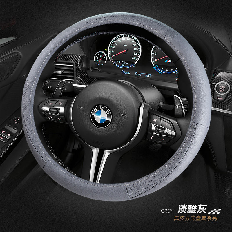 Kia kia k4 k4 special steering wheel cover four seasons leather steering wheel cover K52.0T movement of the sets free shipping