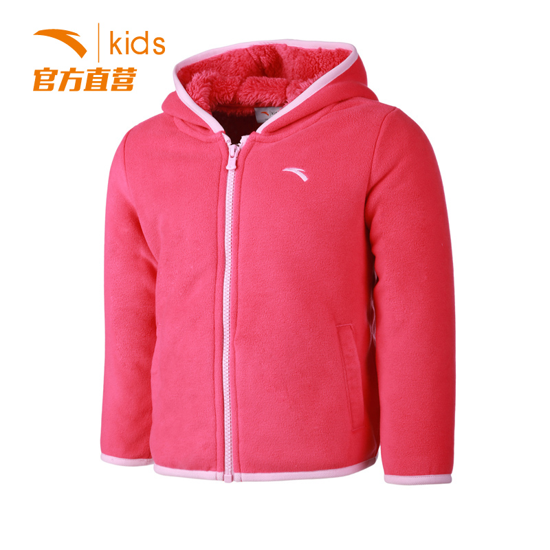 5dc7192fcadd China Kids Winter Female