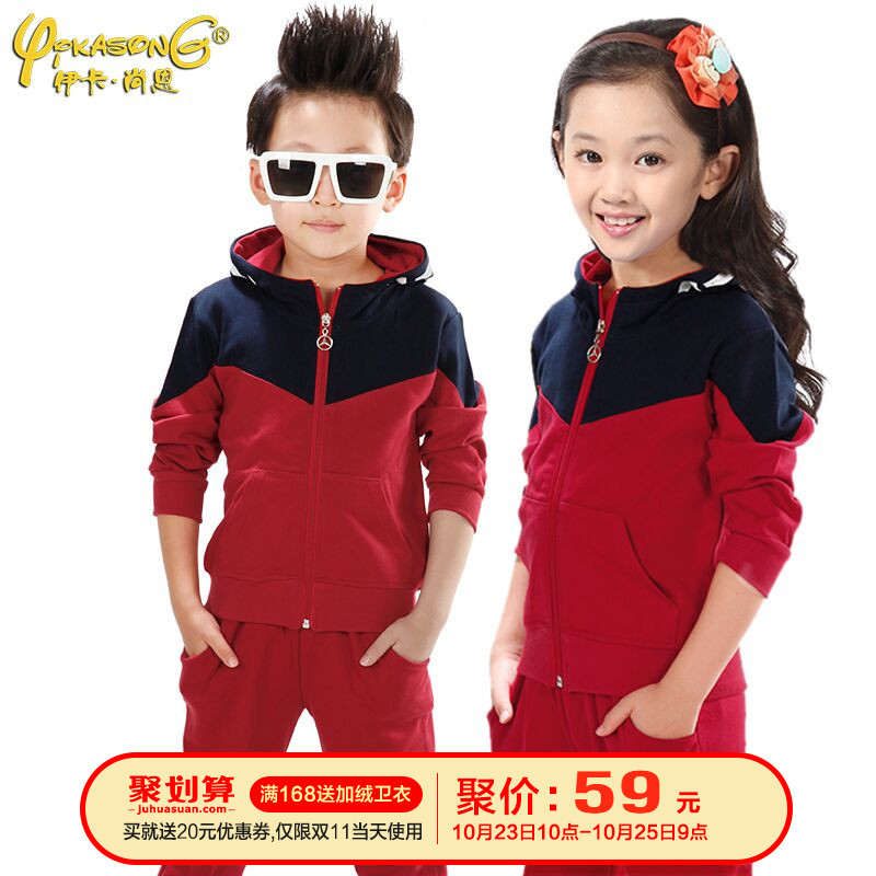 Kids boys girls suit autumn 2016 new boys spring and autumn big virgin boy child movement piece fitted